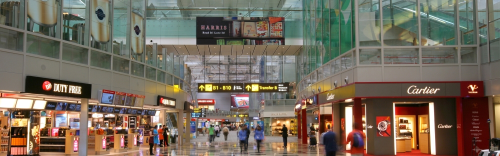 Where to get the cheapest duty free items in the world  | Skyscanner