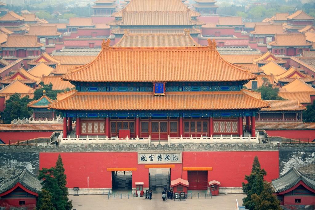 Осмотр Пекина начинайте с главной достопримечательности — Запретного города