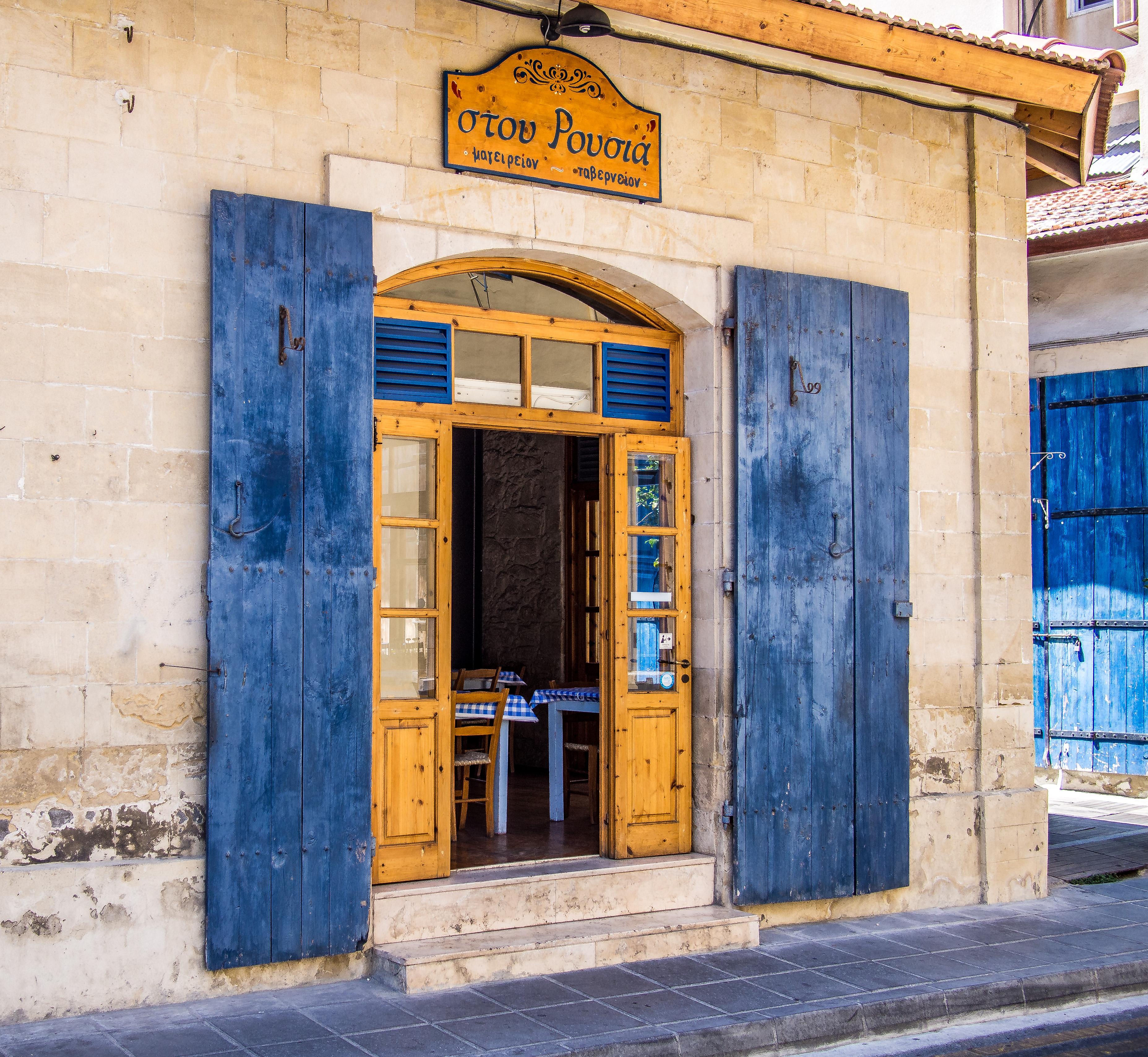 Таверна на Кипре в Ларнаке — сколько стоит питание