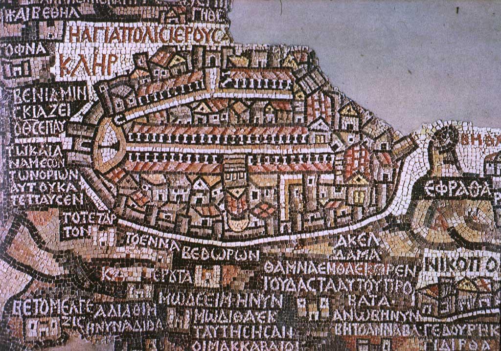 O διάσημος χάρτης-μωσαϊκό στην εκκλησία Αγίου Γεωργίου στη Μάνταμπα.