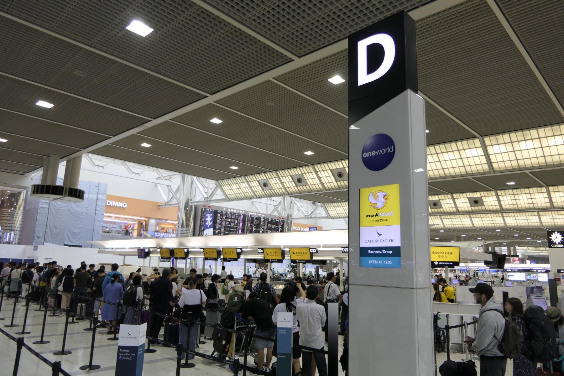 成田空港第2ターミナル ノックスクートのチェックインカウンター