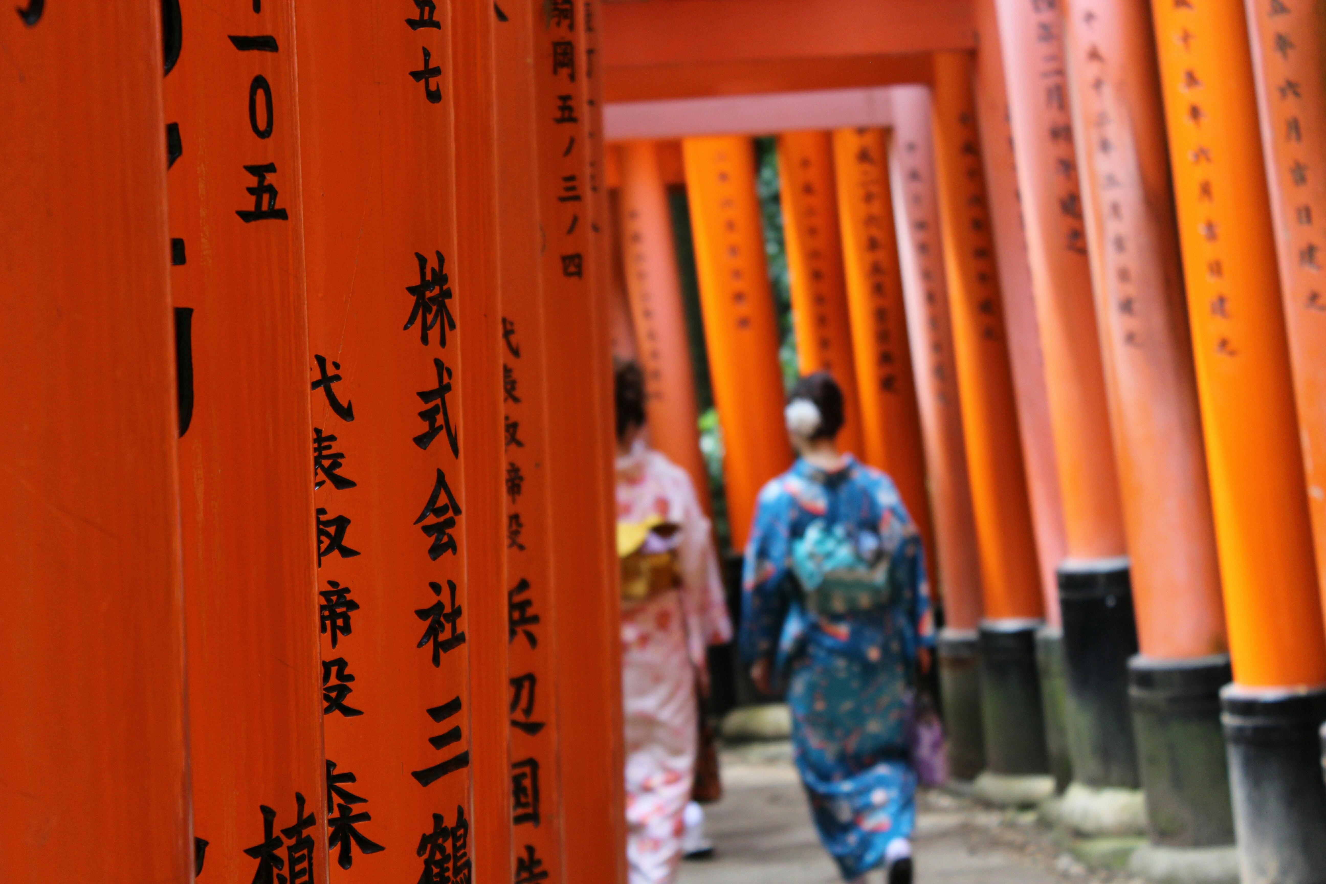 Lugares más instagrameables de Japón: Fushimi Inari Taisha