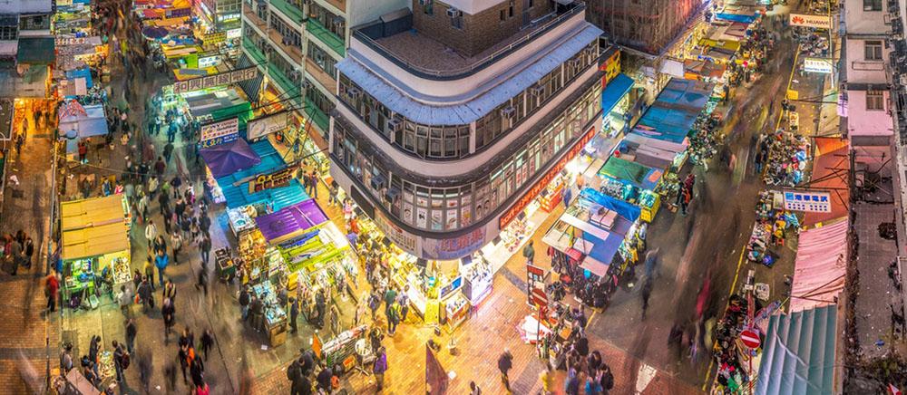 Где остановиться в Гонконге недорого — обзор отелей Гонконга с ценами