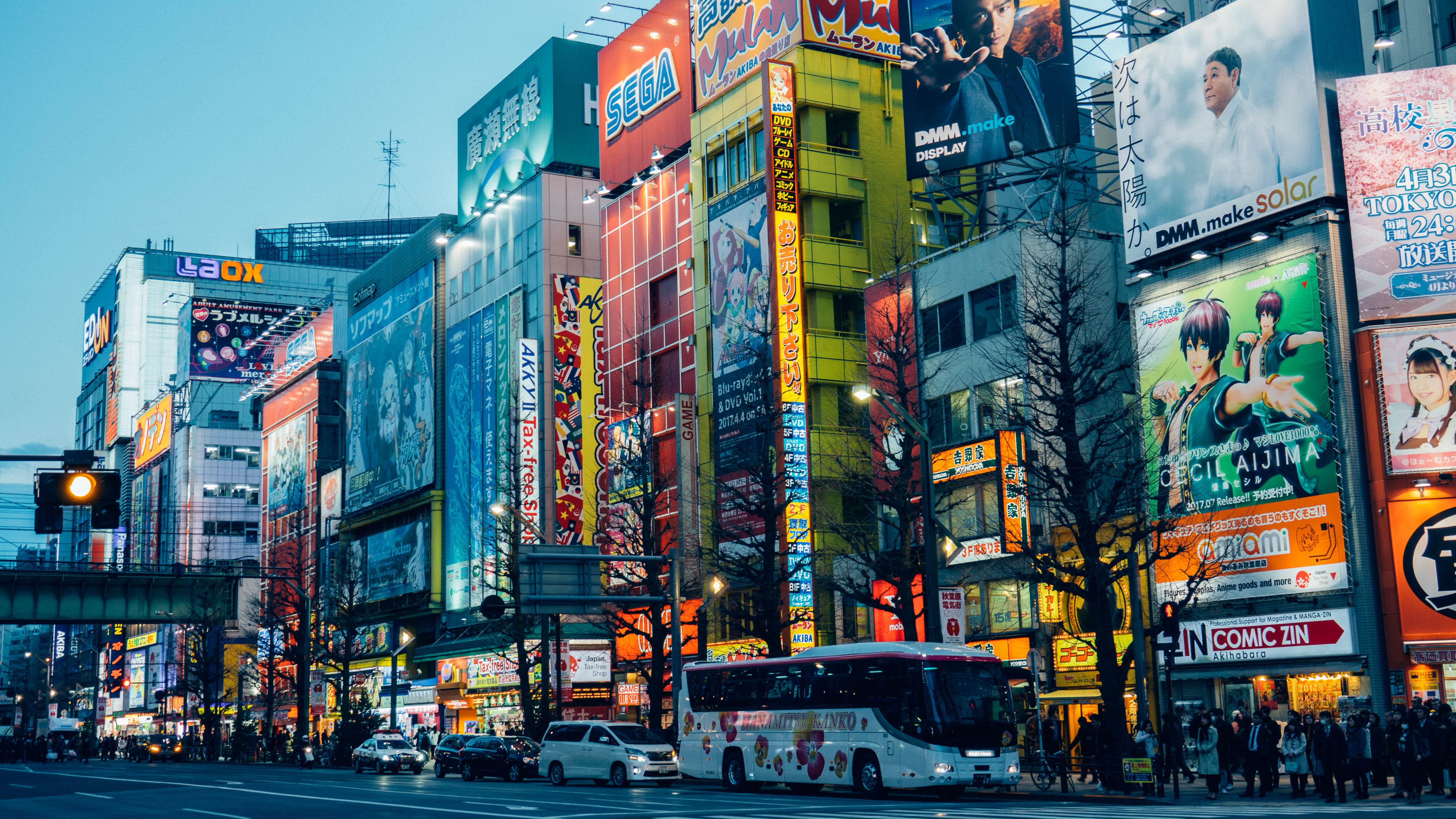 Qué ver en Tokio: barrio de Akihabara