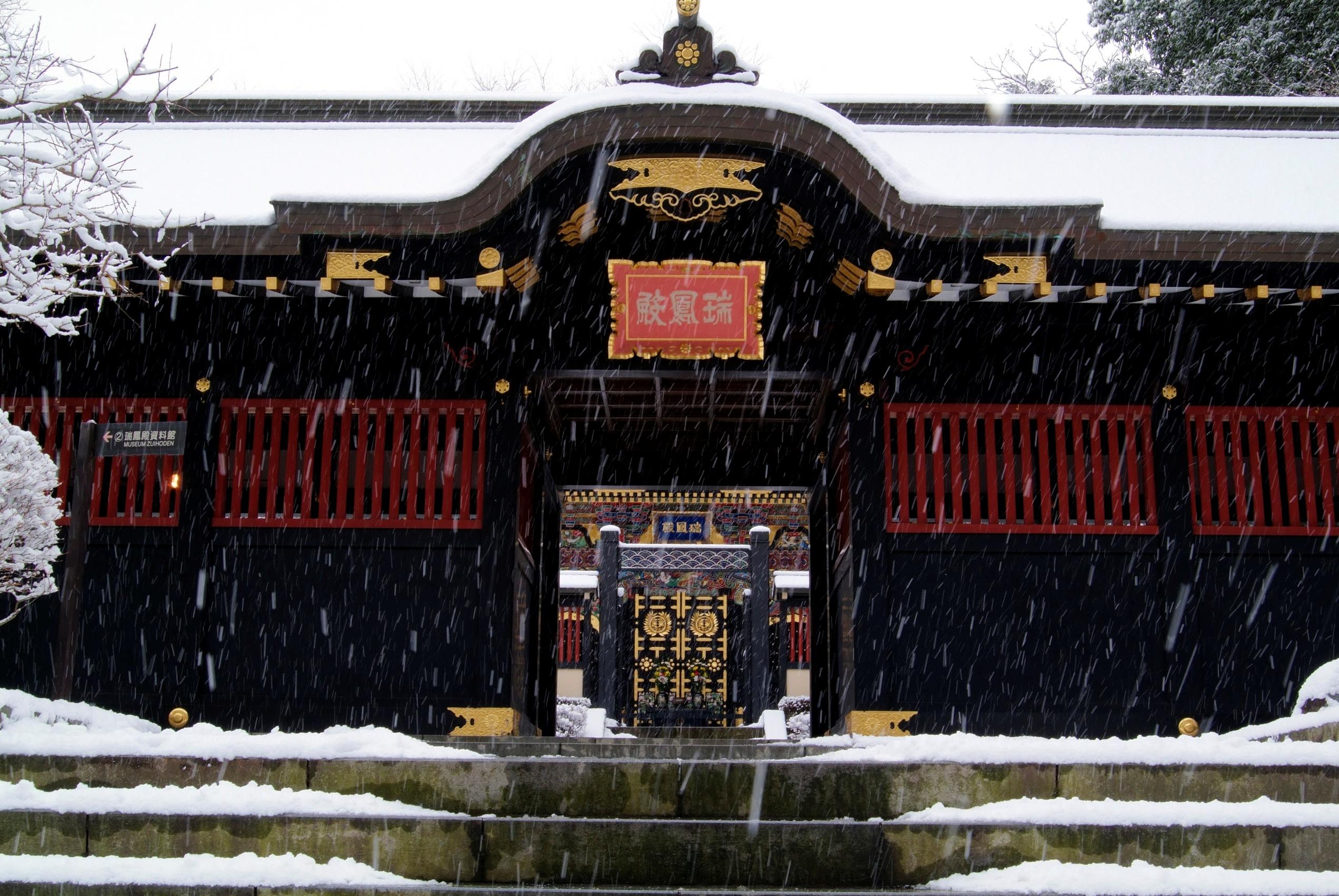 宮城、仙台 Senda, Miyagi 瑞鳳殿