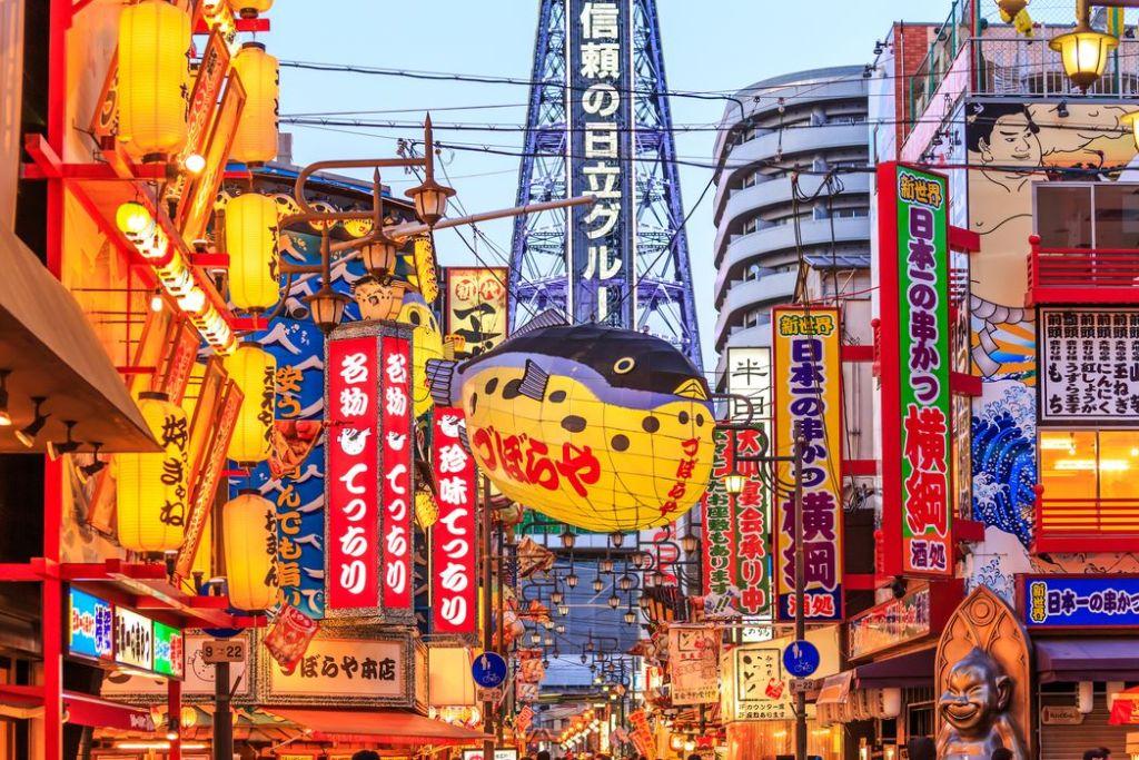 Vacances pas chères : où partir en 2019 ? Osaka Japon