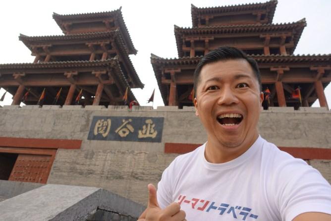中国で漫画「キングダム」の聖地巡礼
