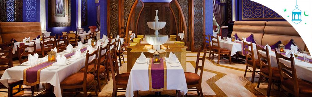Best Restaurant For Iftar Dubai Ramadan 2019 Skyscanner Uae