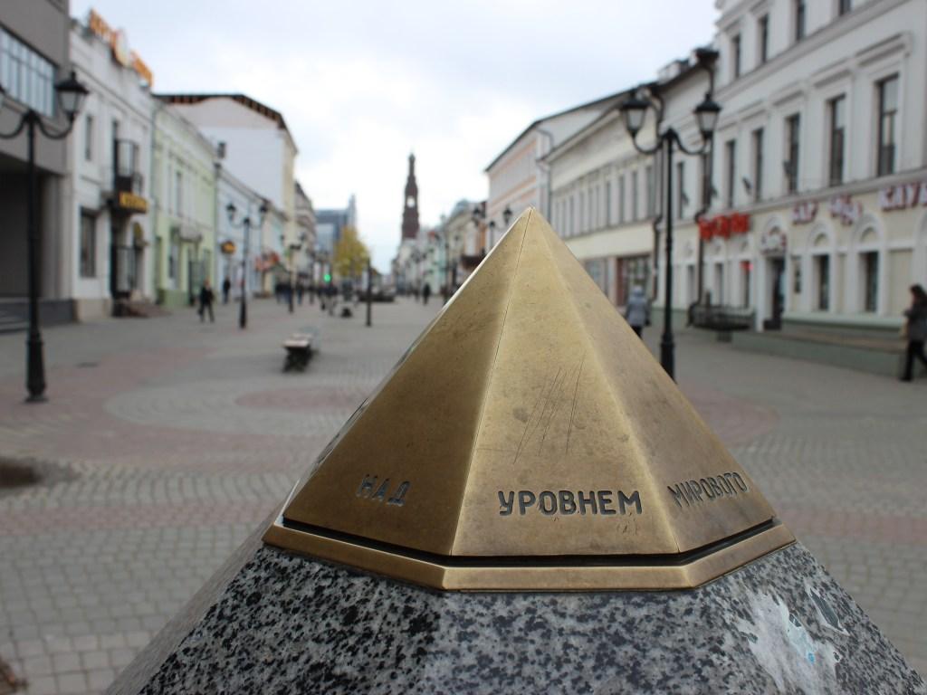 В Казани непременно прогуляйтесь по улице Баумана