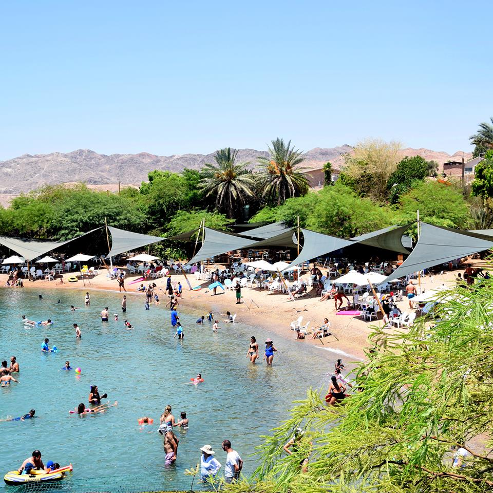 Discover the best beaches in Eilat