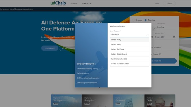 Udchalo Flights Booking Defence Quota - How to Make the Most
