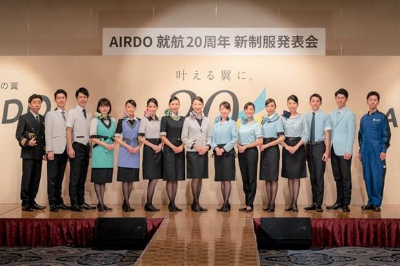 AIRDO(エアドゥ)新制服